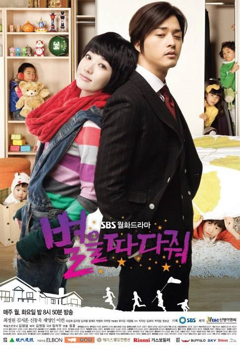 wish upon a star �� ����� korean drama picture