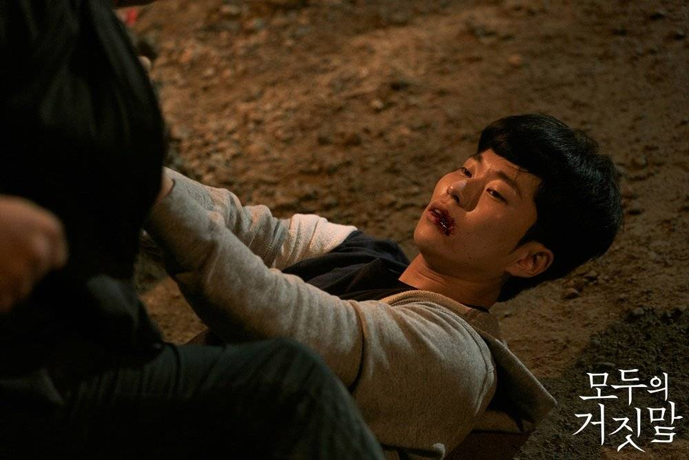 Photos] New Stills and Behind the Scenes Images Added for the Korean Drama 'The  Lies Within' @ HanCinema