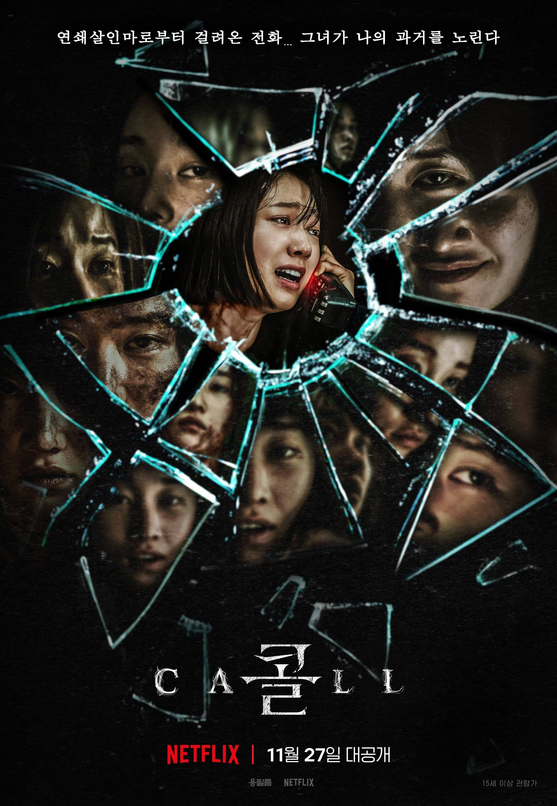 Photo] New Poster Added for the Upcoming Korean Movie 'The Call' @ HanCinema
