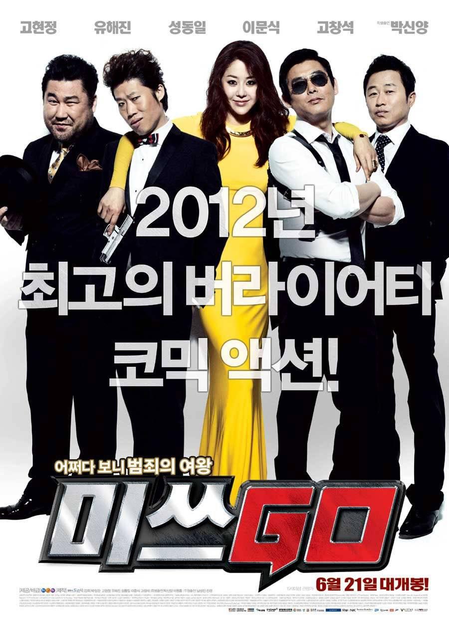 Misseu Go / Miss Conspirator / 2012 / G.Kore / Online Film İzle