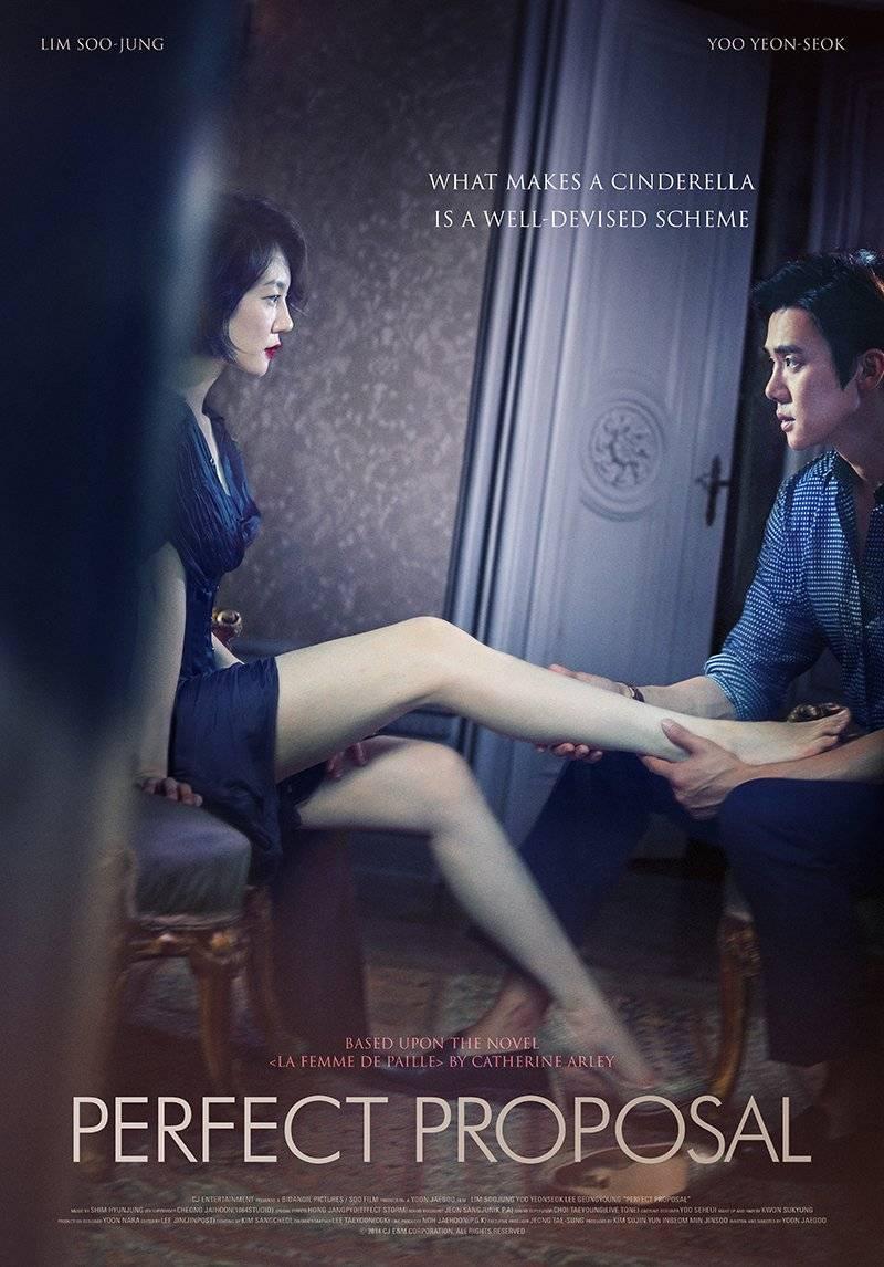 Perfect Proposal (은밀한 유혹) Korean - Movie - Picture @ HanCinema :: The Korean Movie and Drama DatabasePerfect Proposal (은밀한 유혹) Korean  - Movie - Picture