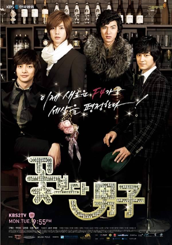 Yaban �i�e�i / Boys Over Flower / 720p / T�rk�e Senkronlu / 2009/G�ney Kore / Divx