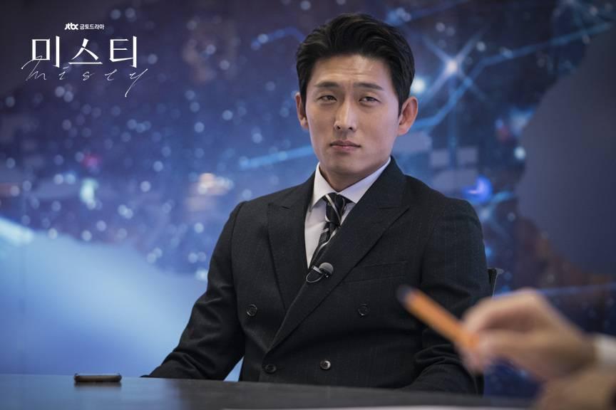 Image result for misty korean