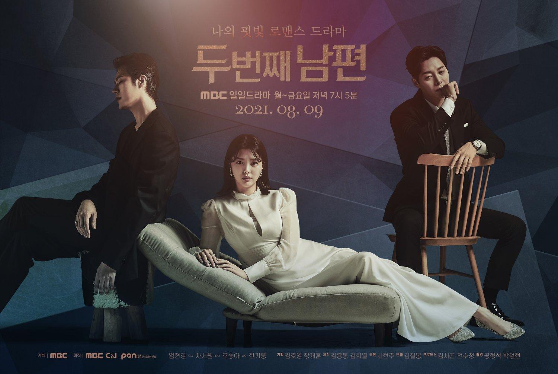 Drama Korea Rilis Agustus 2021