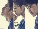 Two Lives One Heart (흉부외과 - 심장을 훔친 의사들)'s picture