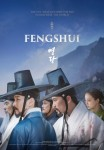 Fengshui (명당)'s picture