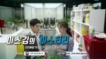 Drama Special - Ms. Kim's Mystery