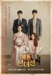 Mama Fairy and the Woodcutter (Korean Drama, 2018) 계룡선녀전