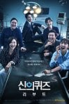God's Quiz: Reboot (Korean Drama, 2018) 신의 퀴즈:리부트