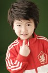 Uhm Ji-sung's picture