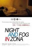 Night and Fog In Zona (Korean Movie, 2015) 천당의 밤과 안개