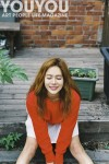 Jung Hae-na (정해나)'s picture