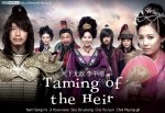 Taming of the Heir's picture