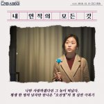 Drama Stage - Everything About My Rival (드라마 스테이지 - 내 연적의 모든 것)'s picture