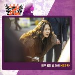Neighborhood Lawyer Jo Deul-ho 2: Crime and Punishment's picture