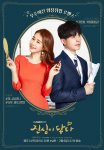 Touch Your Heart (Korean Drama, 2019) 진심이 닿다