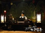 Jeong Yak-yong (조선추리활극 정약용)'s picture