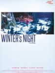 Winter's Night (겨울밤에)'s picture