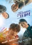 He Is Psychometric (Korean Drama, 2019) 사이코메트리 그녀석