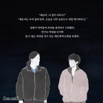 Drama Stage - Waves of Change (드라마 스테이지 - 파고)'s picture
