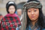 Queen Seon-deok's picture