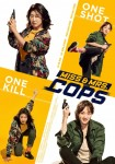 Miss and Mrs. Cops's picture