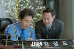 The Banker (더 뱅커)'s picture