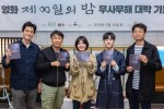 The Night of the 8th Day (제8일의 밤)'s picture