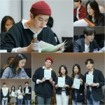 Class of Lies (미스터 기간제)'s picture