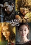 Arthdal Chronicles (Korean Drama, 2019) 아스달 연대기