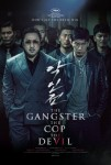 The Gangster, The Cop, The Devil (악인전)'s picture