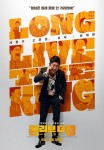 Long Live the King (롱 리브 더 킹: 목포 영웅)'s picture