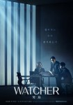 WATCHER (Korean Drama, 2019) 왓쳐