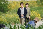 The Wind Blows (바람이 분다)'s picture