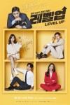 Level Up (레벨업)'s picture