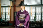 Rookie Historian Goo Hae-ryung (신입사관 구해령)'s picture