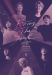 Bring the Soul: The Movie (브링 더 소울 : 더 무비)'s picture