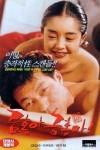 My Dear Keum-hong