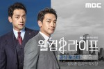 Welcome 2 Life (웰컴2라이프)'s picture