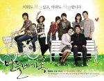 Dandelion Family (민들레 가족)'s picture
