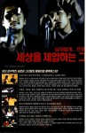 Guns and Talks (킬러들의 수다)'s picture