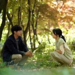 Love Affairs in the Afternoon (평일 오후 세시의 연인)'s picture