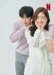 My First First Love - Season 2 (첫사랑은 처음이라서 2)'s picture