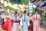 Flower Crew: Joseon Marriage Agency's picture