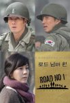 Road No. 1 (로드 넘버원)'s picture