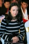 Tang Wei (湯唯)'s picture