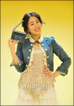 Han Soo-ah (한수아)'s picture