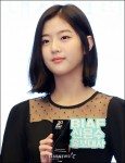 Shin Eun-soo (신은수)'s picture