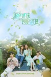 Beautiful Love, Wonderful Life (사랑은 뷰티풀 인생은 원더풀)'s picture