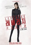 Leverage: Fraud Control Operation (레버리지 : 사기조작단)'s picture